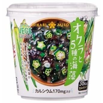 ひかり味噌 VEGEカップ オクラと海藻 1食 x6 4902663014737