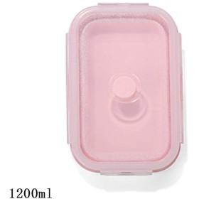 折りたたみ式電子レンジシリコーン弁当弁当箱ポータブル健康素材弁当箱食品貯蔵容器食品箱1個/ 3個 (Color : Pink, Size : 1200ml)