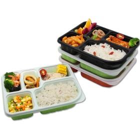 使い捨てのプラスチック色のお弁当箱-5間隔栄養バランス病院栄養お弁当箱[100パック] (Color : RED)
