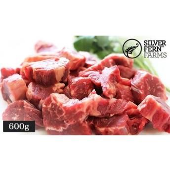 【送料込み/600g】ステーキやビーフストロガノフに。調理しやすくて食べやすい絶妙な大きさにカットした《ニュージーランド産牛ヒレ一口カットステーキ用 600g(300g×2袋)》 食品・調味料 お肉 牛肉 au WALLET Market