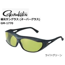 がまかつ 偏光サングラス (オーバーグラス) GM-1770 ライトグリーン / 偏光グラス