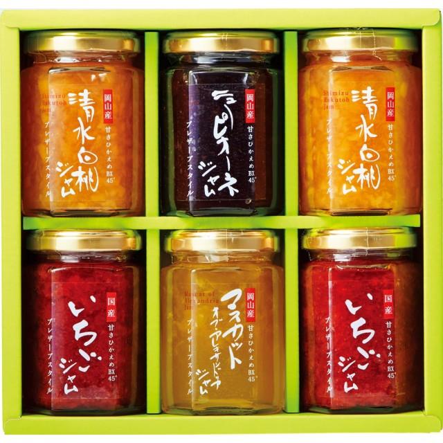 国産果実の低糖ジャム6個入り プレザーブスタイル (清水白桃×2・いちご×2・ニューピオーネ・マスカット 各145g) GFJ-50