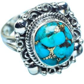 Blue Copper Composite Turquoise ブルー銅コンポジットターコイズシルバー925リング6