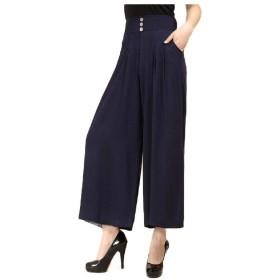 cheelot Womens Big Hem Oversized Empire Waist Baggy Style PALAZZO PANTS Navy Blue XL