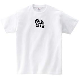 Tシャツ 半袖 ヘビーウェイト 5.6オンス コットン100% 綿 天竺 シルクスクリーン プリント トップス T-shirt 男女兼用 ユニセックス お坊さん 逆さま 福 (ホワイト/Sサイズ)
