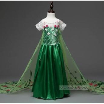 こども用 ディズニープリンセス アナと雪の女王 エルサ風 ドレス 半袖 コスチューム ワンピース プリンセス コスプレ 仮装 グリーン ハロ