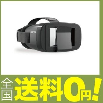 エレコム VR ゴーグル VRグラス ヘッドマウント用 ヘッドバンド付き 一眼レンズ ブラック P-VR1G01BK