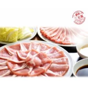 豚肉 フランス産麦の穂三元豚ロース肉 しゃぶしゃぶ用500g
