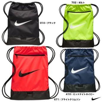 ナイキ NIKE  バッグ メンズ Nike Brasilia ジムサック BA5953