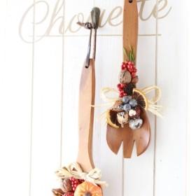 ウッドカトラリー 秋のごちそう(2個セット) 壁掛け 飾り インテリア ハンギング