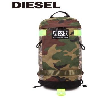 ディーゼル DIESEL バッグ リュック バックパック メンズ PIEVE 迷彩柄 カモ X06259 P2502 9/12 新入荷
