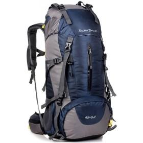 S&D 大容量 登山 リュック 45L+5L 60L 65L+5L 80L バックパック リュックサック 防水 ザック 旅行 バッグ スポーツ アウトドア キャンプ レインカバー付 (深藍, 45L+5L)