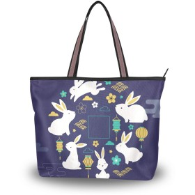 Akiraki トートバッグ レディース 大容量 メンズ おしゃれ かわいい ハンドバッグ バッグ 旅行 兎 うさぎ ブルー ネイビー かわいい 可愛い 通勤 通学 ファスナー キャンパス 軽量 防水 肩掛け 誕生日 プレゼント