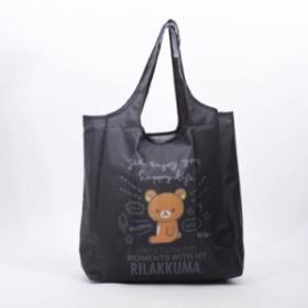【エコバッグ リラックマ】リラックマハッピーライフ ブラック エコバッグ【49797】大容量 バッグ ショッピングバッグ お買い物バッグ 折