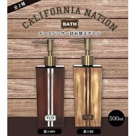 日本製 カリフォルニア・ネイション マリブ 角型 大 ディスペンサー詰め替えボトル (500ml) ■2種類の内「黒×WH」を1点のみです