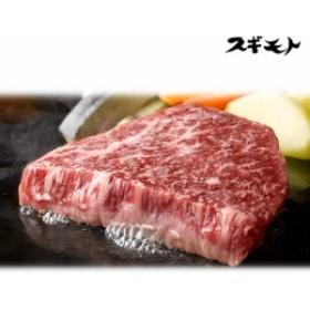牛肉 氷温熟成 黒毛和牛モモステーキ用 250g(3枚)送料無料