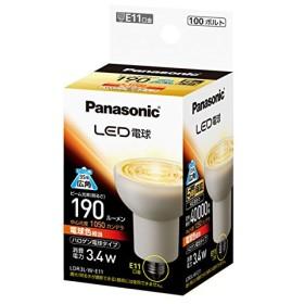 パナソニック LED電球 ハロゲン電球60W形相当 電球色 広角 口金E11 [10個セット] LDR3L-W-E11-10SET