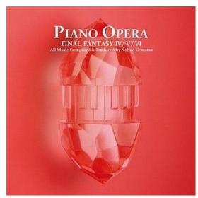 中古アニメ系CD PIANO OPERA FINAL FANTASY 4/5/6