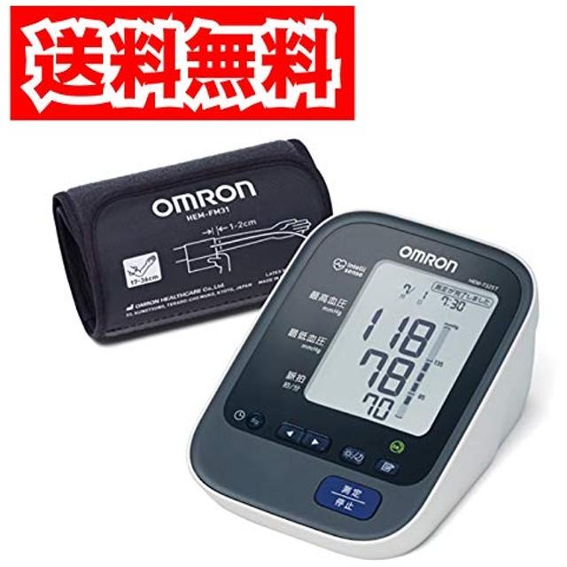 オムロン 上腕式血圧計 HEM-7325T HEM-7325T