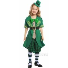 ハロウィン 子供 男の子 女の子 アイルランド妖精 コスチューム コスプレ Halloween ハロウィン 衣装kids ハロウィン 変装cosplay