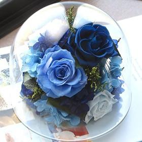 ガラスドーム2L【ブルー】 /プリザーブドフラワー/母の日/父の日