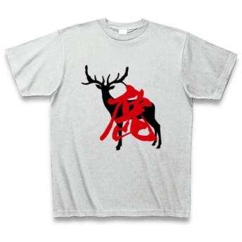 (クラブティー) ClubT (馬)鹿 Tシャツ Pure Color Print(アッシュ) M アッシュ