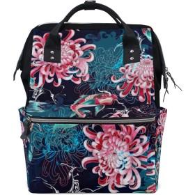 ママバッグ マザーズバッグ リュックサック ハンドバッグ 鯉魚と花柄 開花 用品収納 旅行用 大容量 多機能 出産祝い