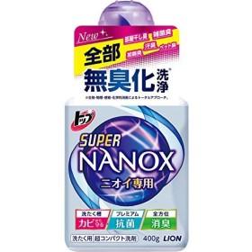 トップ スーパーNANOX ニオイ専用 本体 × 2個セット