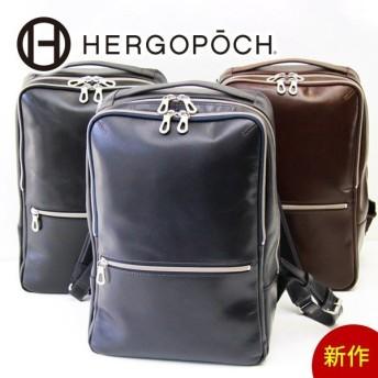 [2019年9月12日販売開始! 新作 ]HERGOPOCH エルゴポック Glaze Series グレイズシリーズ グレイズドレザー バックパック GL-BPR