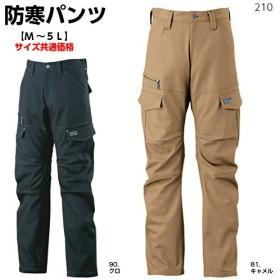 [ジーベック] 防寒パンツ 210 3L 81.キャメル