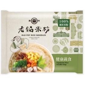 《老鍋米粉》純米健康蔬食風味湯米粉(純素)ベジタリアンビーフンスープ 60g 《台湾 お土産》[並行輸入品]