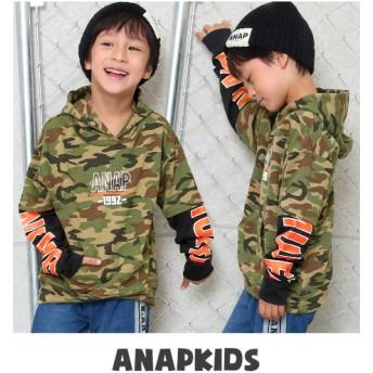 ANAP KIDS ミニ裏毛重ね着風フーディートップス