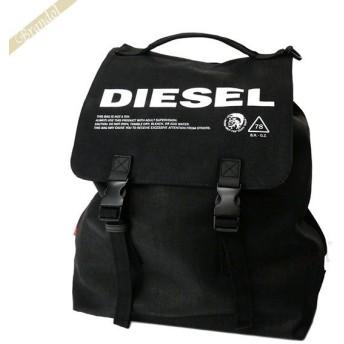 ディーゼル DIESEL メンズ リュックサック ロゴ VOLPAGO バックパック ブラック X05886 PR402 T8013