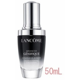 LANCOME(ランコム)ジェニフィック アドバンスト N  50ml