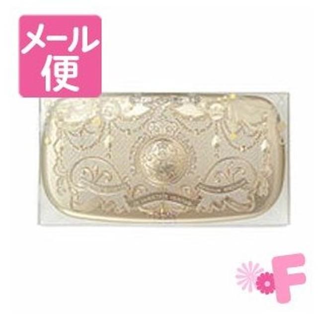 [ネコポス送料160円]資生堂マジョリカマジョルカ スキンリメイカーケースII