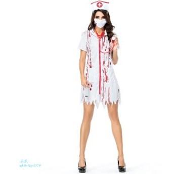 ハロウィーン 衣装 Halloween変装 ナース コスプレ 大人用 仮装 看護婦 ハロウィン ホラー パーティー コスチューム ゾンビ 血まみれ