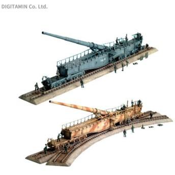 ドラゴン 1/144 WW.II ドイツ軍 28cm列車砲K5E レオポルド(パンツァーグレイ+ダークイエロー) 2輛セット プラモデル DR14131S 【10月予約】