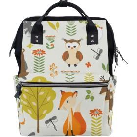 ママバッグ マザーズバッグ リュックサック ハンドバッグ 旅行用 森林動物 ベア フォックス ファション