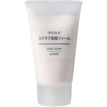 無印良品 マイルドスクラブ洗顔フォーム(携帯用) (H)30g