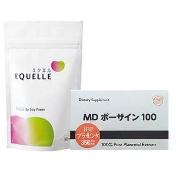 大塚製薬 エクエル パウチ 120粒入り 1袋 + プラセンタ MDポーサイン100 (お試し5日分)
