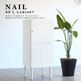 キャビネット ホワイト 高級 白 サイドボード 鏡面 おしゃれ 日本製 完成品 鏡面仕上げ 家具 nail 40L cabi