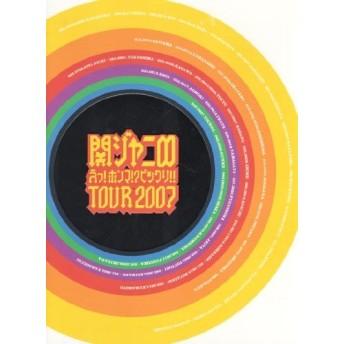 パンフレット ★ 関ジャニ∞ 「全国47都道府県 完全制覇!! えっ!ホンマ!ビックリ!! TOUR 2007」