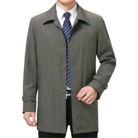 Chbavo メンズ ビジネス ジャケット ステンカラー コート トレンチコート ロング アウター 春秋 防風 無地 シンプル 緑 L