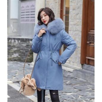 安いのに高く見える 韓国ファッション おしゃれな 気質 トレンド 大人気 新品 フェイクファー 毛の襟 綿入れの服 中・長セクション ダウンコート