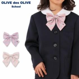 OLIVE des OLIVE desちゃん刺繍 千鳥ストライプリボン (在庫限り)