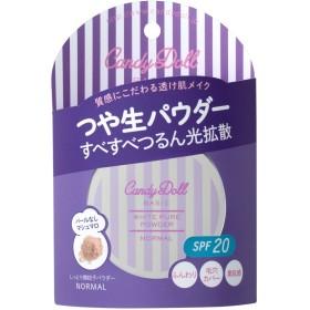 CandyDoll ホワイトピュアパウダー<ノーマル>