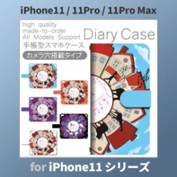 iPhone11 ケース カバー スマホ 手帳型 iPhone11 Pro Max au 童話 ミュージカル dc-422