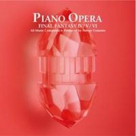 ゲーム ミュージック / PIANO OPERA FINAL FANTASY IV / V / VI【CD】