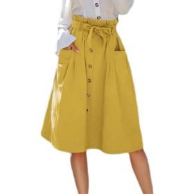 Romwe フレア スカート レディース プリーツスカート マキシスカート 無地 ハイウエストスカート ロングスカート かわいい 通勤 おしゃれ 春 夏 ドレス Lサイズ