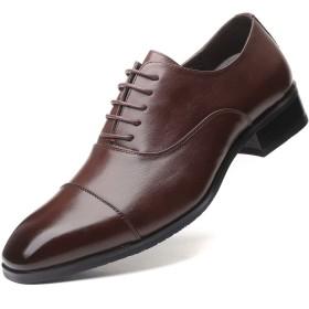 [ZanYeing] 走れる ビジネスシューズ メンズ 牛革 24cm-28cm 革靴 内羽根式 ストレートチップ 脚長 紳士靴 屈曲性 軽量 ウォーキング カジュアルシューズ レースアップ 柔らかい 皮靴 お仕事 冠婚葬祭 撥水 スニーカー ブラウン 24.0